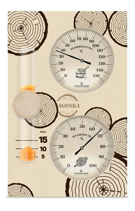 Банная станция исп 2 510x800 - Банная станция №2 3 в 1 (гигрометр,термометр,песочные часы)