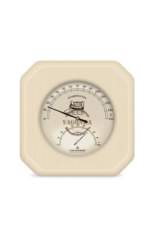 исп 1 510x800 - Термометр гидрометр №1