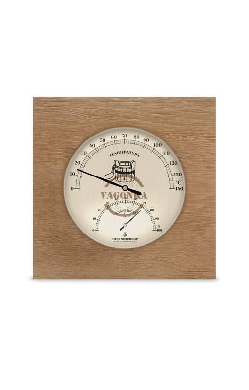 6 510x800 - Термометр гідрометр №6