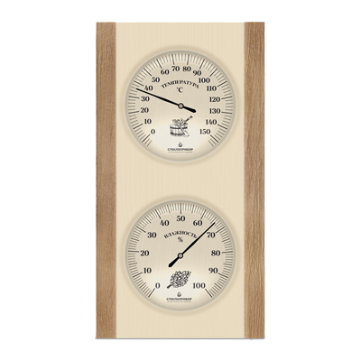 Termogidrometr 52 - Термометр гидрометр №5