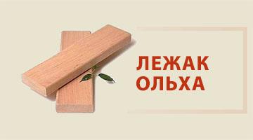lezhak olha - Сауны под ключ