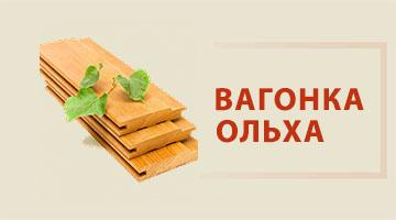 vagonka olha - Сауны под ключ